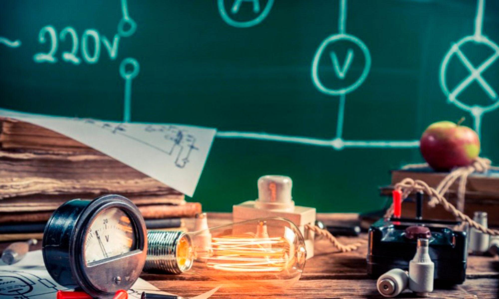 Обайкьючь нас - лучшие курсы физики и математики в Люберцах